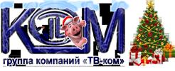 ТВ-ком Нелидово Интернет и Телевидение